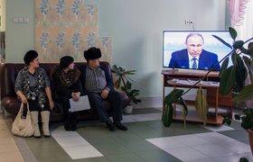 Путин: время повышения пенсионного возраста еще не настало