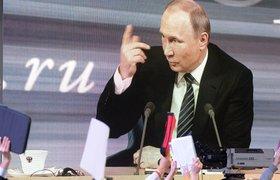 """Путин: Турция решила """"лизнуть"""" у американцев одно место"""