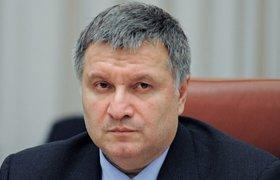 Аваков подал на Саакашвили в суд из-за обвинений в воровстве. ВИДЕО
