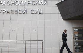 В соцсетях обсуждают избиение в Кущевской за попытку организовать показ фильма о Чайке