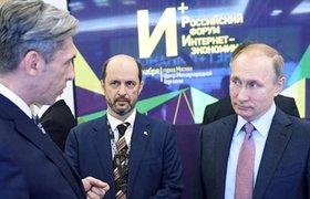 Герман Клименко согласился стать советником Владимира Путина