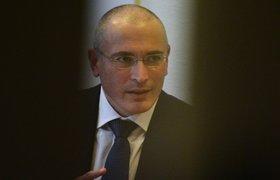 Михаил Ходорковский заочно арестован по обвинению в убийстве