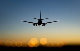 Путешествия 2015: самый дорогой билет года был куплен россиянином за 600 тысяч рублей