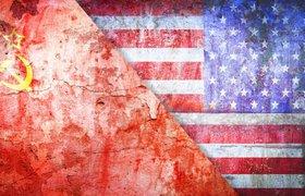 США впервые назвали цели ядерных ударов в Москве и Ленинграде