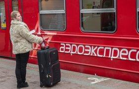 """Санкт-Петербург получил кредит на строительство """"Аэроэкспресса"""""""