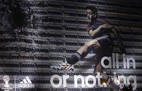 "Вакансия дня: активист в ""танцующий офис"" Adidas"
