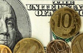 Доллар обновил максимум 2015 года