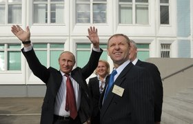 """Аналитики Bloomberg поставили Путину """"единицу"""" за работу в кризис"""