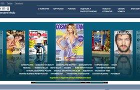 Издатель Cosmopolitan и Esquire в России сменил владельца