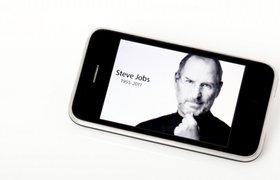 Линия жизни Стива Джобса: от безрассудного выскочки до лидера-визионера