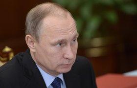 """Путин рассказал о """"вреде санкций"""" и о том, что """"люди важнее границ"""""""