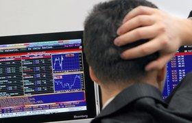 Рынок акций РФ обвалился при открытии, евро вырос более чем на 3 рубля