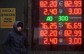 В соцсетях обсуждают судьбу рубля: если зарплата еще больше $1000 - это ненадолго