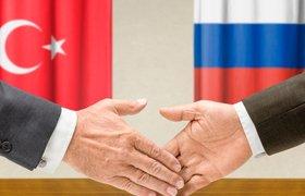 Правительство РФ придумало, как вывести турецкие компании из-под санкций