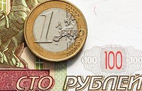 Впервые в истории курс евро превысил отметку в 85 рублей