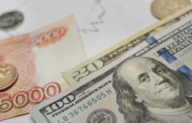 Аналитики рассчитали сценарий с долларом по 210 рублей