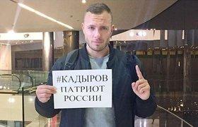 """В соцсетях о флэшбоме """"Кадыров - патриот России"""": Нашелся еще один принцип разделения на два лагеря"""