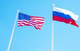 Политологи прокомментировали заявлении Керри о возможности снятия санкций с РФ в ближайшие месяцы