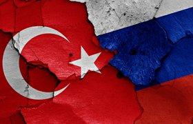 СМИ пишут о первых турецких контрсанкциях против России