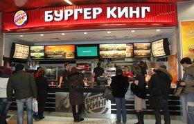 Burger King прокомментировал инцидент с изнасилованием в ресторане сети