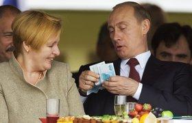 Представитель Минфина США считает Путина коррупционером и назвал его доход