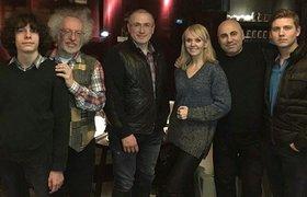 В соцсетях обсуждают фото Алексея Венедиктова с Михаилом Ходорковским, Валерией и Иосифом Пригожиным