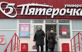 Как слабый рубль скажется на ценах на продукты?