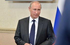 """В соцсетях об озвученной Путиным национальной идее: похоже, это очередная серия """"распилочной"""""""