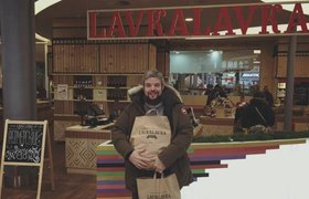 Создатель LavkaLavka рассказал, как российские фермерские продукты будут завоевывать США