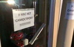В Москве начался снос незаконно установленных торговых палаток. ФОТО