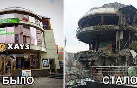 Неожиданный снос здания ресторана испортил восточный Новый год сотрудникам VietCafe