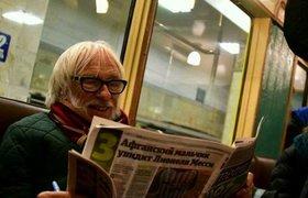 Пьер Ришар прокатился в московском метро как обычный пассажир