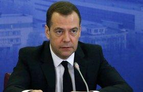 Медведев предостерег от начала войны, которая может затянуться на десятилетия