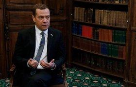 Дмитрий Медведев рассказал Time об отмене санкций, о планах в Сирии и отношениях России с Турцией
