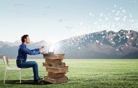 Основы эффективного управления: что такое менеджерский ландшафт