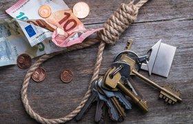 Правительство увеличит помощь ипотечным заемщикам. Комментарий юриста