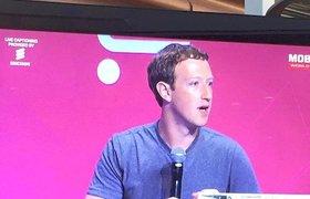 О чем Цукерберг говорил в своем выступлении - ключевом событии Mobile World Congress 2016