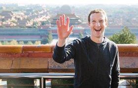 Марк Цукерберг объяснил появление новых иконок в Facebook