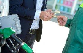 Минфин объявил, на сколько подорожает бензин после повышения акцизов