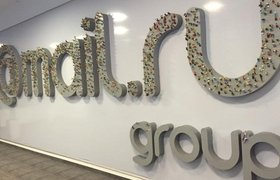 Mail.ru Group стала самой дорогой компанией рунета
