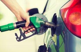 Эксперты: Продавцы бензина переложат дополнительные расходы из-за роста акцизов на потребителей