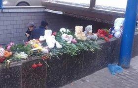 В Москве появился мемориал в память об убитой няней девочке