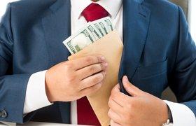 Росстат представил данные о зарплатах чиновников за 2015 год