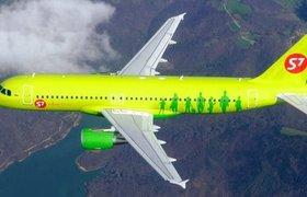 Владельцы S7 создают новую авиакомпанию на Кипре
