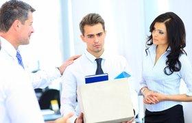 Четверть российских компаний готовится сокращать персонал в 2016 году