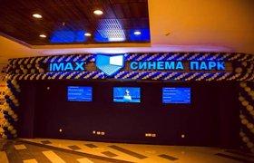 Сын Сулеймана Керимова станет владельцем каждого седьмого кинотеатра в России
