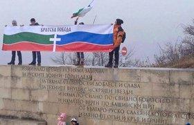 Болгарские политики обошлись без упоминания России на праздновании победы в русско-турецкой войне