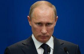 Депутаты Европарламента хотят ввести санкции против Владимира Путина