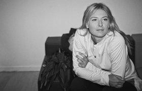 Мария Шарапова написала обращение к своим поклонникам