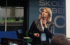 Наталья Касперская откроет новое направление в бизнесе